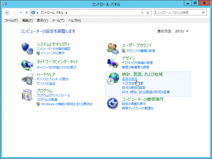 "Step 1: Open the Control Panel and select  ""Add a language"" (in Japanese ""言語の追加"")"