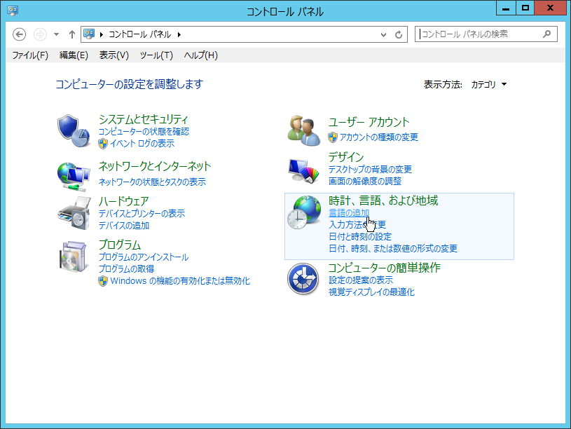 how to add japanese language to windows 7