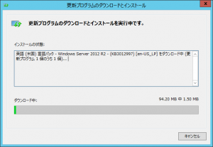 Step 7: Install the language English pack (Cont'd)