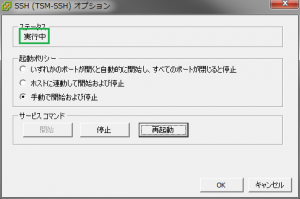 VSIM_20150509_00_008
